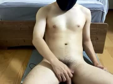 [14-08-20] mama1906 record video from Chaturbate.com