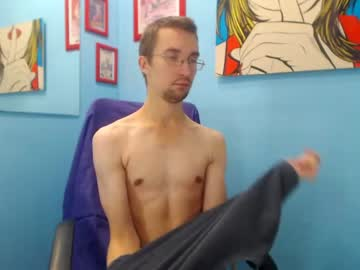 [05-11-20] benl0ve record private webcam from Chaturbate
