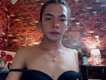 [20-01-20] wildsexybitchxx chaturbate private sex video