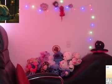 [03-12-20] kittyjaguar record public webcam video from Chaturbate