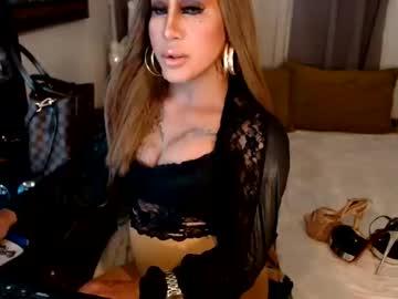 [25-02-21] sexysassymiraxx public webcam video from Chaturbate.com