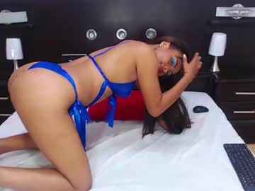 [20-01-21] alunasweet record cam show from Chaturbate.com