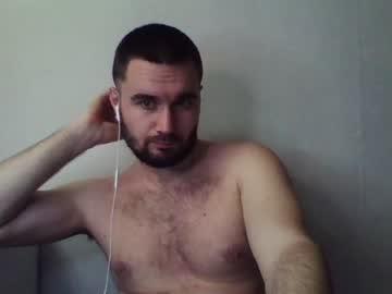 [19-11-20] kiabigdick public webcam from Chaturbate.com