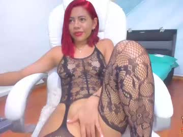 [15-08-20] yourmedaycoffee_ record webcam show from Chaturbate.com