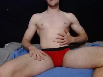 [17-01-20] w0kw0l show with toys from Chaturbate.com