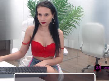 [06-01-20] arya_dolce video from Chaturbate