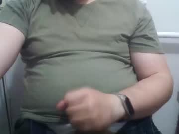 [17-06-21] serterkek342009 public webcam video