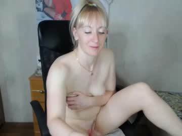 [11-07-21] lady_goddess premium show video from Chaturbate