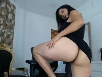 [23-01-20] liss__ record private show video