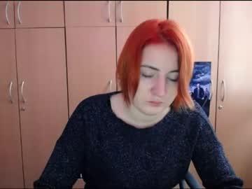 [28-12-20] tianamoaw record private webcam