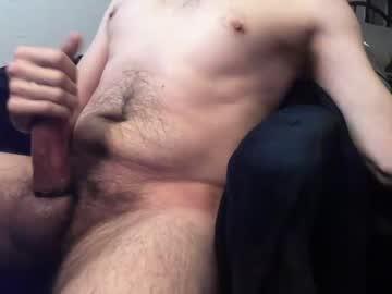 [21-09-20] pseudofool record public webcam