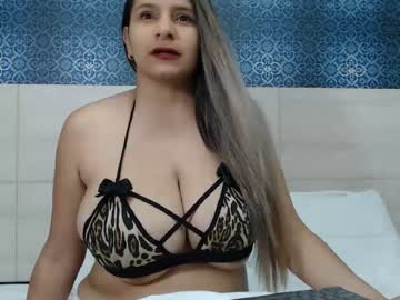[08-01-20] denicemartinez chaturbate show with toys