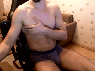 [24-10-20] antawnata video from Chaturbate.com