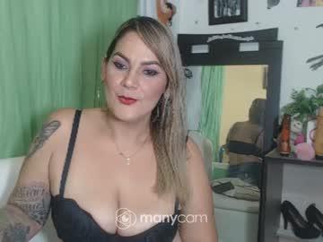 [24-08-20] dirtylola_ private XXX video from Chaturbate.com