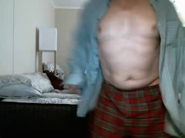 [23-05-20] ntoodeep22 record private XXX show from Chaturbate