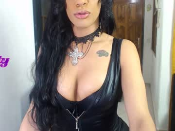[03-06-20] patricia_lover_xx video from Chaturbate