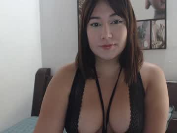 [07-06-20] ema_rose8 record private from Chaturbate