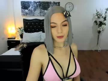 [11-07-20] goddessofangel chaturbate video