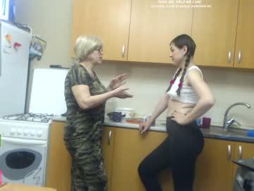 [12-05-20] princess_sweety chaturbate blowjob video