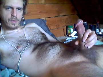 [05-07-20] xenoneir9 video with dildo from Chaturbate