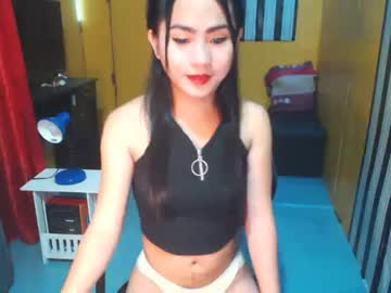 [08-10-20] sexyhanna_cute record public show from Chaturbate