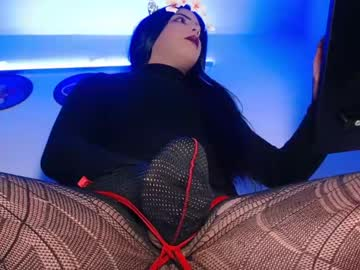 [04-12-20] susej_exotic69 private show from Chaturbate.com