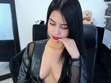 [13-01-21] megan_moore01 record public webcam video