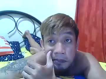 [29-02-20] ashanti2014 record webcam video