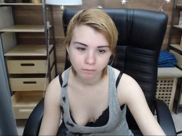 [24-01-20] little_meril_ webcam