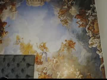 [24-01-21] miia_adams record private XXX video from Chaturbate.com