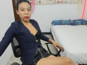 [24-11-20] kiomara_lee private XXX video from Chaturbate.com