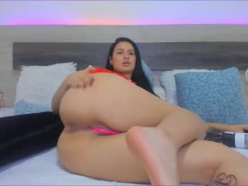 [27-04-21] nicky_summers video with dildo from Chaturbate.com