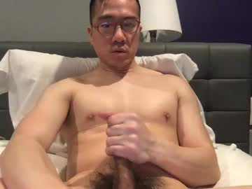 [29-05-20] asianpleasur3 chaturbate private show