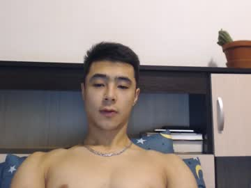 [22-10-20] lord_man_ chaturbate toying record
