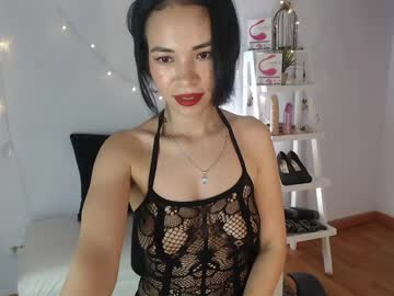 [31-01-20] aiko_wong record private show video from Chaturbate