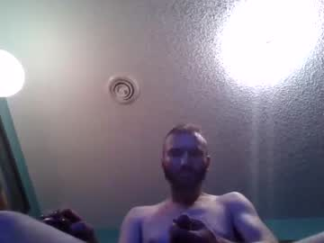 [26-08-20] thesexorcist1984 chaturbate private show