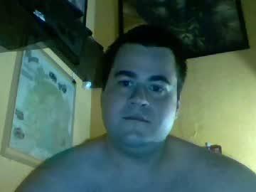 [25-07-20] gorditosexy record private webcam from Chaturbate