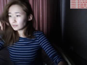 [31-01-20] nihao_ma public show from Chaturbate