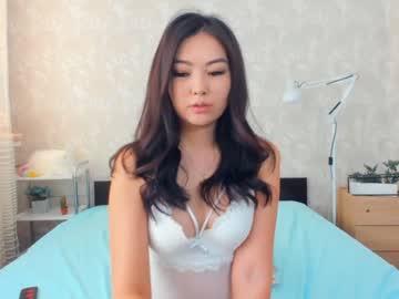 [25-08-20] yuricute chaturbate private sex video
