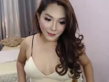 [12-02-20] theprincessjanna record webcam video