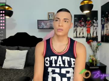 [17-06-21] jacob_big_ass record private XXX video from Chaturbate