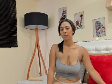 [07-05-20] naroah_ private show video from Chaturbate