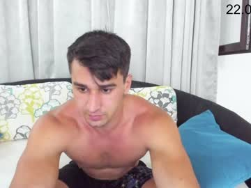 [22-06-21] outdoorsloverjay chaturbate public webcam