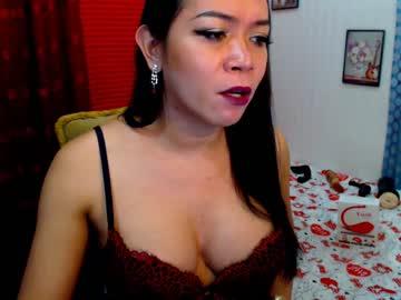 [03-04-20] seducesants123 chaturbate nude