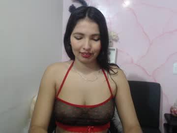 [01-06-20] samara_12 record video
