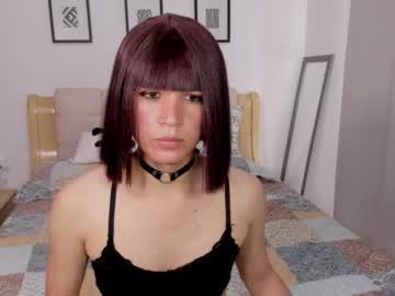 [03-09-20] loreen_donado record blowjob video from Chaturbate