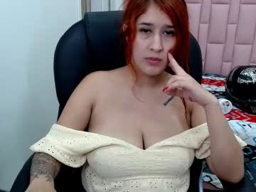 [21-01-21] micheonlive2 record show with toys from Chaturbate
