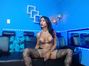 [04-12-20] hotfusion89 chaturbate show with cum