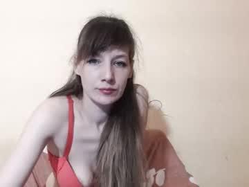 [07-06-21] hot_pussy2022 record public webcam video
