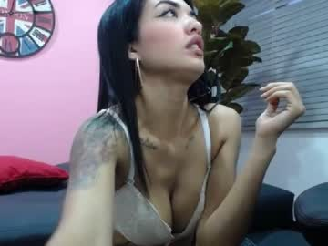 [21-05-20] nataliacollings record private show video